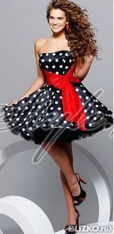 Екатеринбург услуга раскроя женского платья