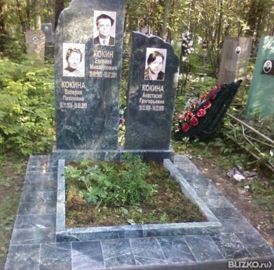 Заказ памятника на кладбище Новый Уренгой Памятник Скала с колотыми гранями Улица 1905 года