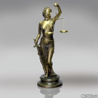 Дипломные по юридическим специальностям от компании disser master  Дипломные по юридическим специальностям