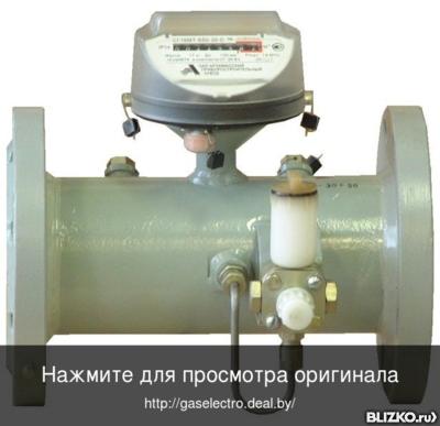 Котел Навиен  DELUXE-24А  (газовый, настенный 2-контурный)