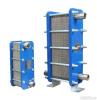 Теплообменное оборудование ростов на дону тепловой расчет воздухо-воздушний теплообменника
