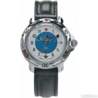 Наручные часы восток купить в самаре что значит получить в подарок часы